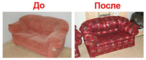 До обивки и перетяжки диванов Компанией Ясная Поляна