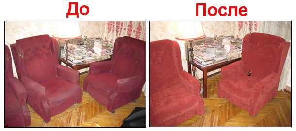 До ремонта и после ремонта мягкой мебели компанией Ясная Поляна