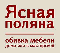 Обивка и перетяжка мебели в Москве и области