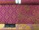 Материал для обивки и перетяжки мебели