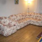 Обивка диванов в Г. Пушкино