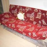 Обивка диванов в Пущино