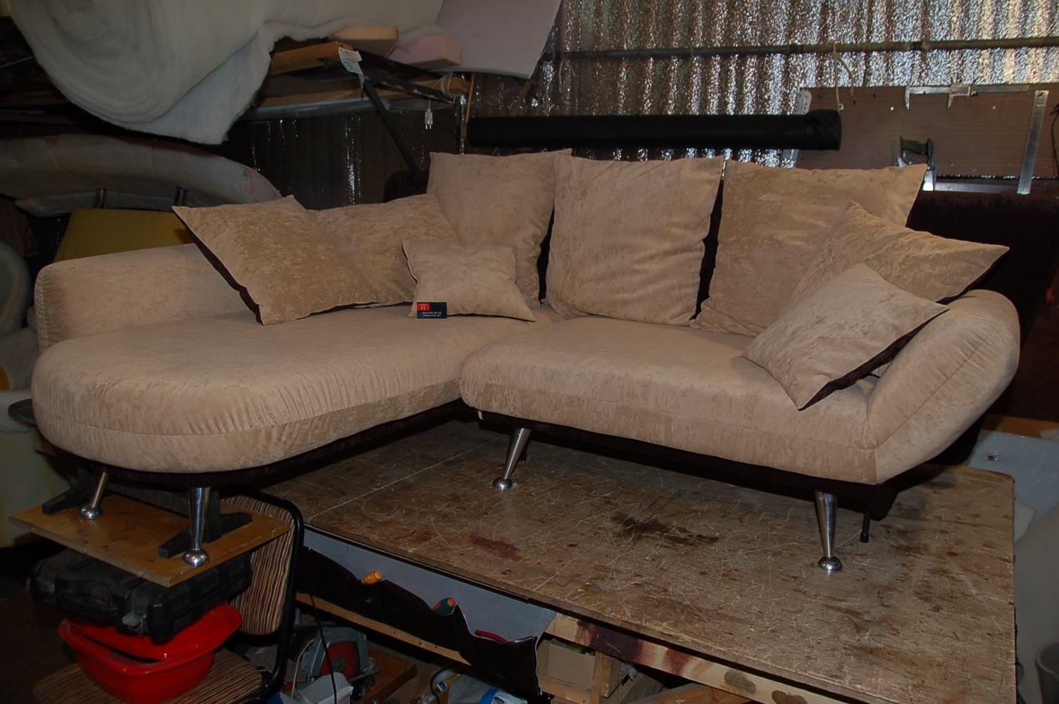 Купить Диван Много Мебели В Московкой Обл