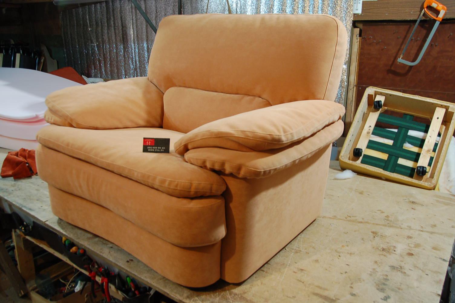Картинки по запросу Новенькая жизнь старенького кресла