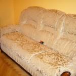 Обивка мебели Щербинка