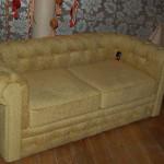 Каширский - обивка мягкой мебели