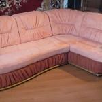 Строгинский бульвар - перетяжка диванов