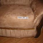 Яузский бульвар - обивка диванов