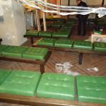 Куркинское шоссе - обивка мягкой мебели
