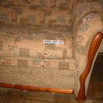 ст-я метро Ботанический сад - обивка кресл