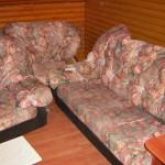Хачатуряна - обивка мягкой мебели