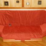 Кленовый бульвар - обивка мягкой мебели