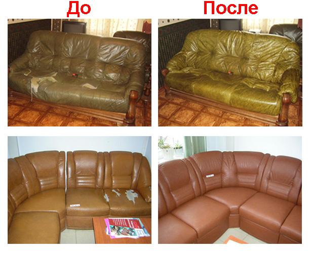 До и после обшивки мебели Компанией Ясная Поляна