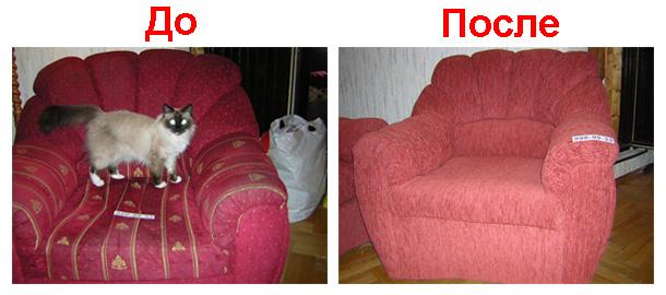 До обивки и после перетяжки мебели компанией Ясная Поляна