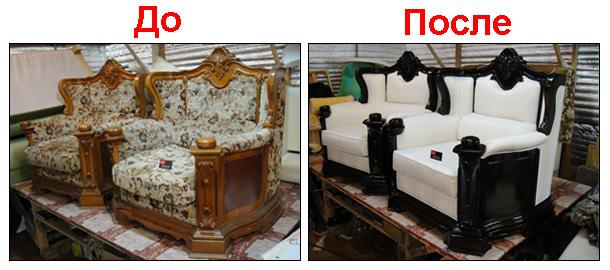 До ремонта и после реставрации мягкой мебели компанией Ясная Поляна