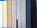 нидерландская ткань для ремонта мягкой мебели