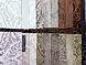 шелк для реставрации диванов