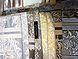 ткань с израиля для реставрации мягкой мебели