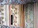 турецкая ткань для обивки диванов